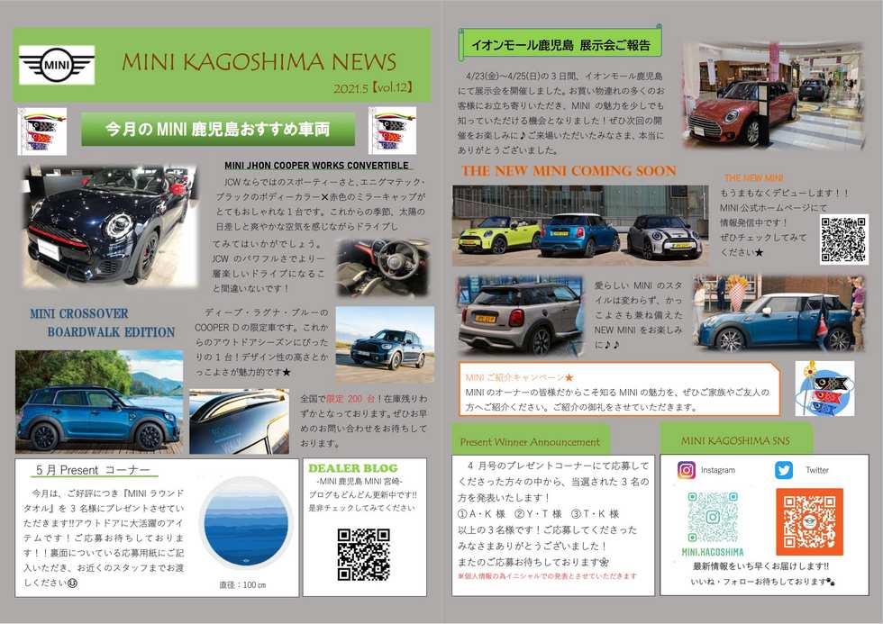MINI Kagoshima News